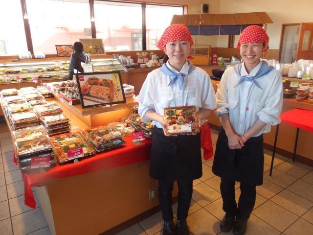 お惣菜/食品の[知久屋] 新橋店