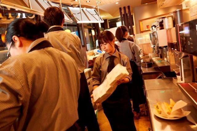 カフェ・ド・クリエ 栄地下店に関連する他の求人をもっと見る