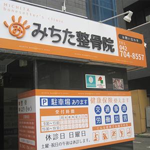 ★通勤ラクラク♪相模原駅南口徒歩7分!
