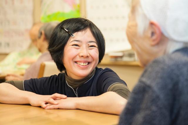 社会福祉法人愛寿会 1枚目