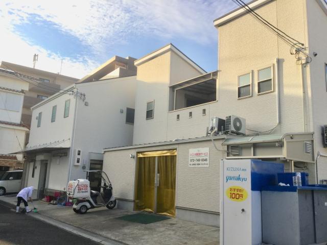有限会社阪神ケータリングサービス