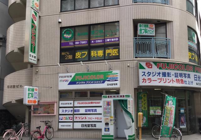 勤務地は、JR「茅ヶ崎駅」から徒歩4分なので通勤ラクラク♪ もちろん、交通費規定支給です◎
