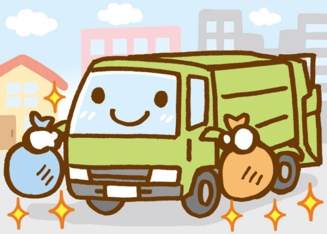 地下鉄「苅藻」駅よりスグ。交通費は月3万円まで支給!