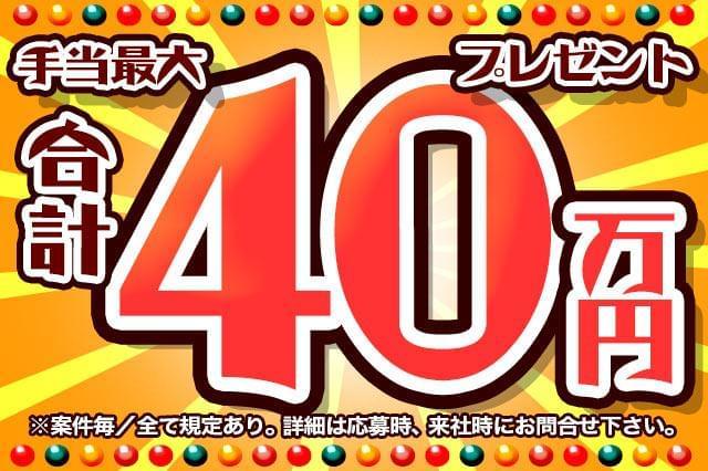 株式会社綜合キャリアオプション(1314VJ1023G20★50)