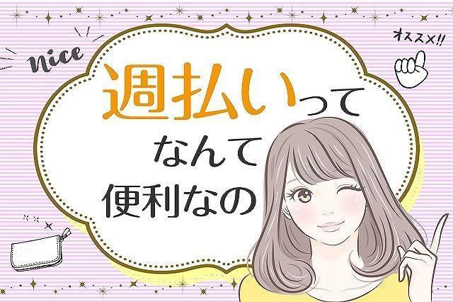 株式会社綜合キャリアオプション(1314VJ1113G2★83)
