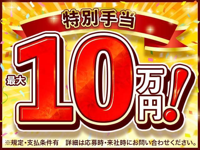 株式会社綜合キャリアオプション(1314VJ0804G27★58)