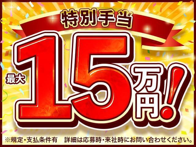 株式会社綜合キャリアオプション(1314VJ0804G43★37)