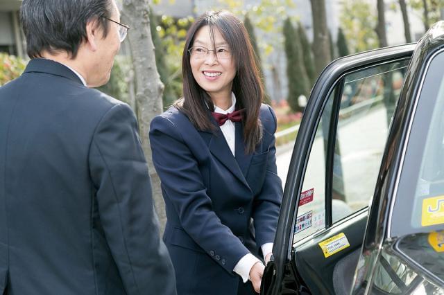 梅田タクシー株式会社