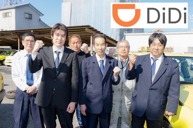 新泉北タクシー株式会社 忠岡営業所の求人画像
