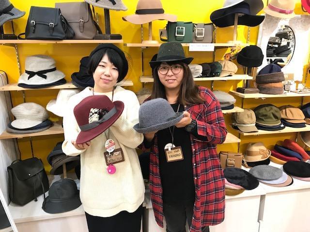 個性豊かな帽子を取り揃えている当店で一緒に働きましょう♪
