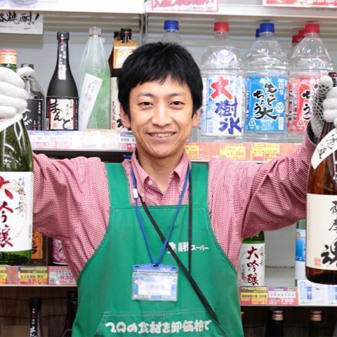 生鮮&業務スーパー ボトルワールドOK 奈良店