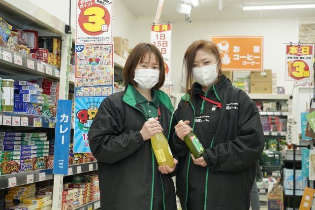 生鮮&業務スーパー ボトルワールドOK 今津店