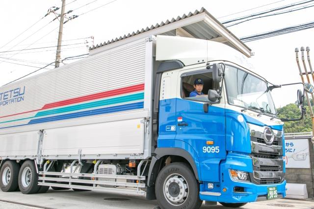 関西名鉄運輸株式会社 忠岡営業所