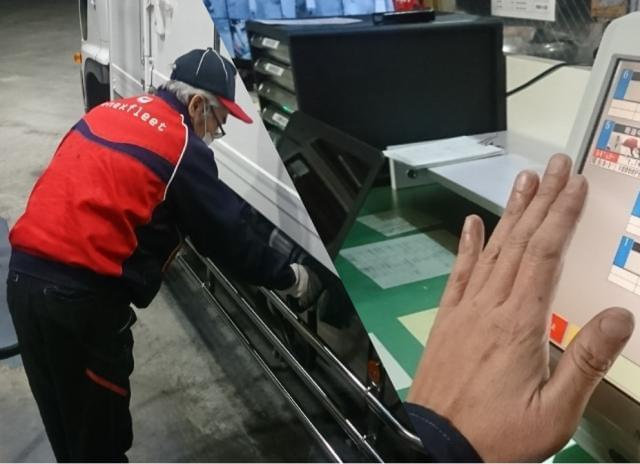 名阪治田インター給油所
