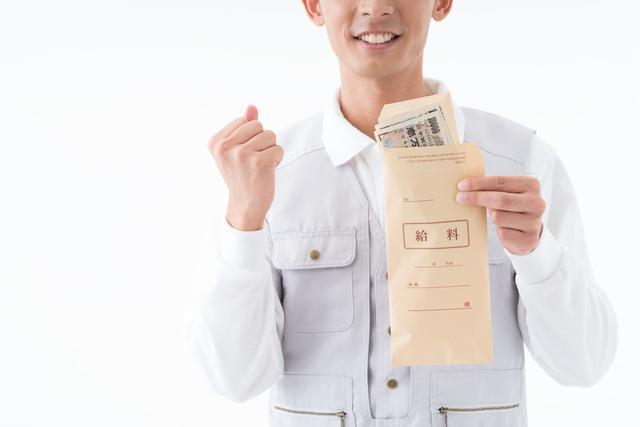 新成企業株式会社 蓮田営業所