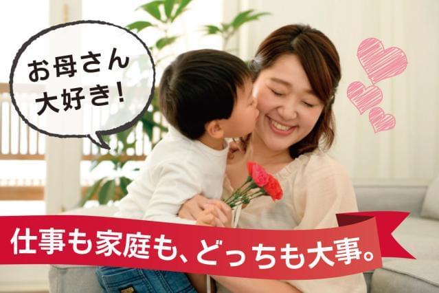 日研トータルソーシング株式会社 メディカルケア事業部 藤沢オフィス 1枚目