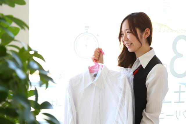 お客様に「ありがとう」と感謝される地域に密着した安定した職場です♪ あなたも【日本一楽しいクリーニング店】で素敵に働いてみませんか?