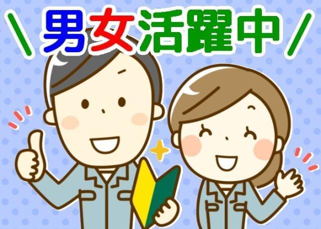 株式会社トーコー 兵庫支店