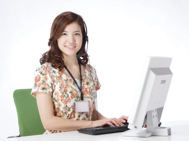 東証一部上場企業のグループ会社として、業界トップクラスのシェアを誇っています。