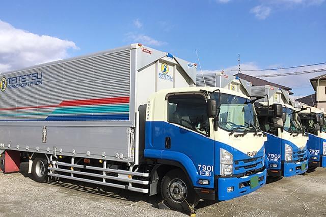 関西名鉄運輸株式会社 滋賀支店
