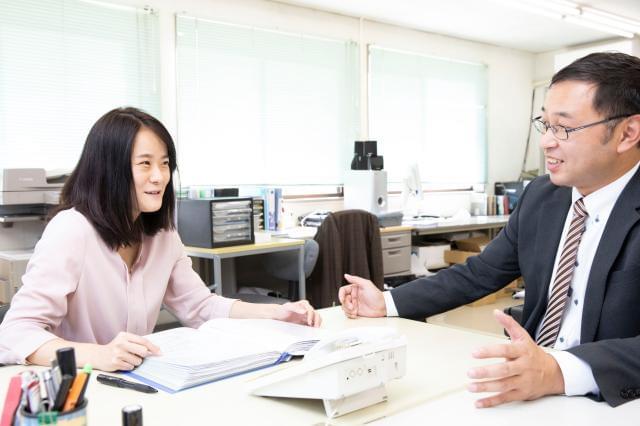 株式会社イーテックスジャパン 1枚目