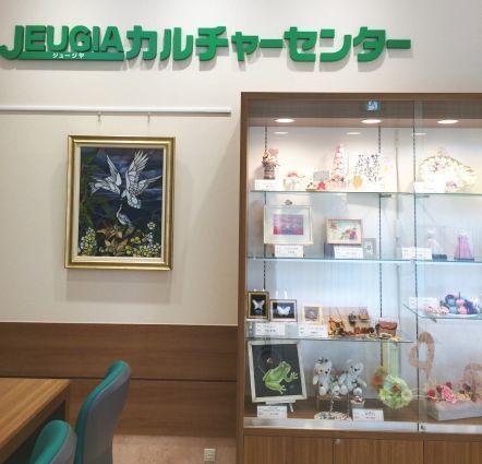 十字屋Culture株式会社 JEUGIAカルチャーセンター桑名 1枚目