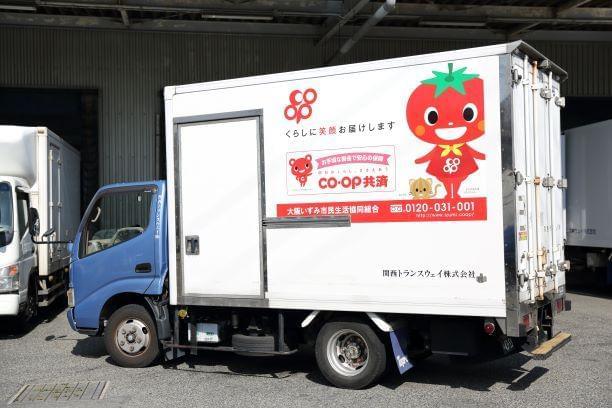 関西トランスウェイ株式会社