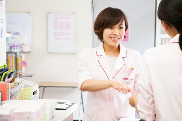さくら薬局 横浜六ツ川店