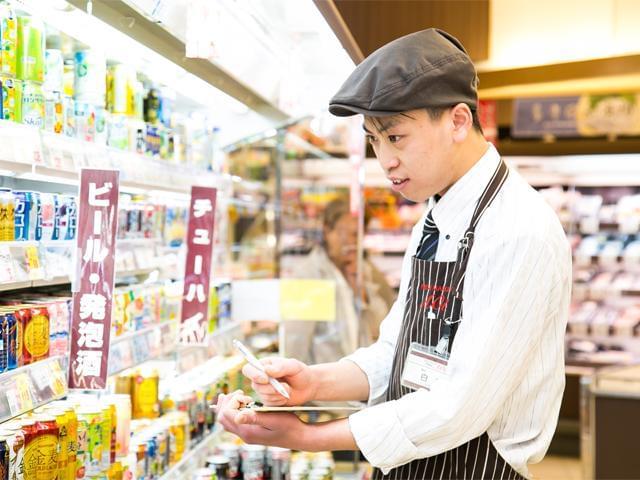 《急募》フレッシュマーケットアオイ 山本店(ナイトマネージャー)