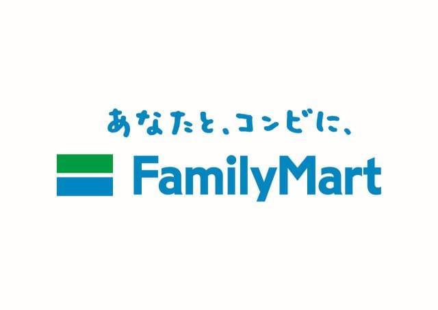 ファミリーマート 岸和田流木東店