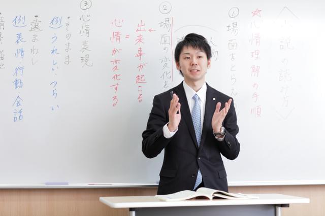 大学1年生から卒業まで働くメンバー多数。集団指導講師の5割は教育学部の学生・教師志望のスタッフです。