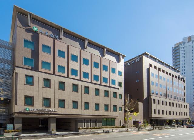 都心一等地にあり長い歴史を持つ「山王病院」。 最寄り駅も多く、通勤にもとても便利です。