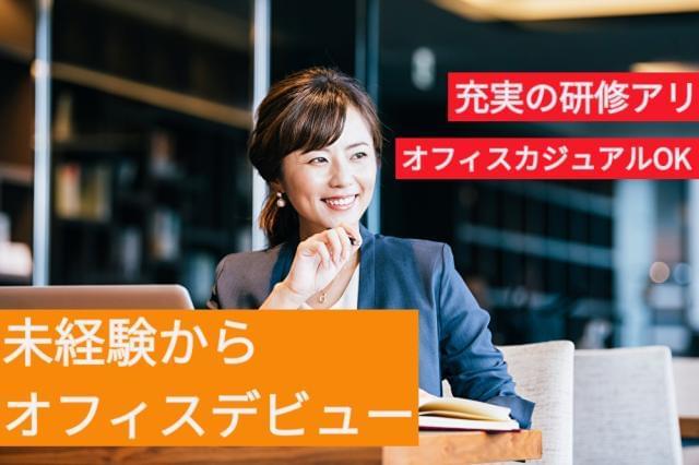 キャリアリンク株式会社/POJ16160