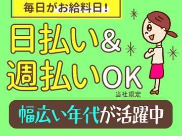キャリアリンク株式会社/PEJ90522の求人画像