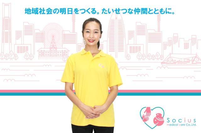 ≪現役スタッフの声≫入社3年目/女性