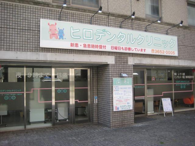 JR「新小岩」駅から徒歩2分の通いやすさ♪ 近くの商店街でお買い物もできて便利ですよ。