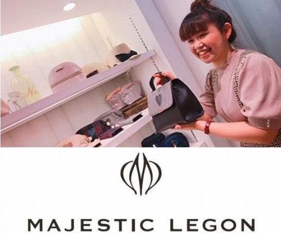 MAJESTIC LEGON マジェスティックレゴン 三井アウトレットパークジャズドリーム長島店 1枚目