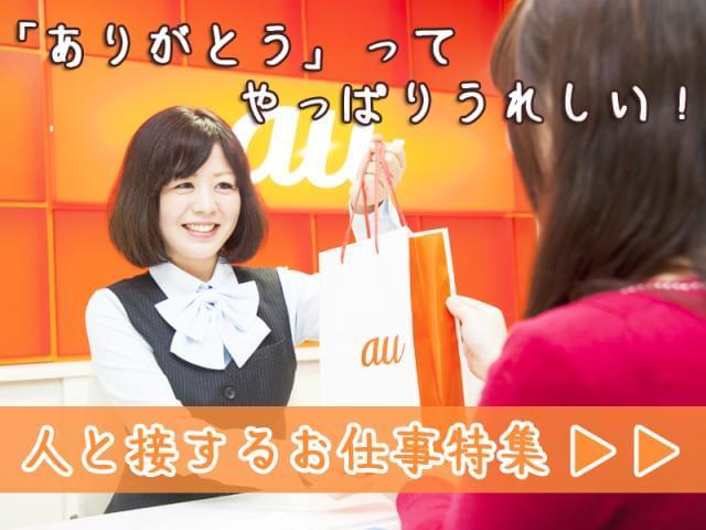 株式会社日本パーソナルビジネス 【仕事No.ITX九州_a011】