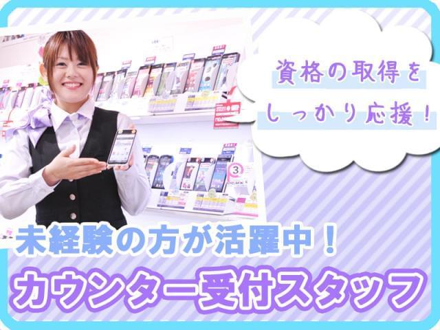株式会社日本パーソナルビジネス 【仕事NO.006028】