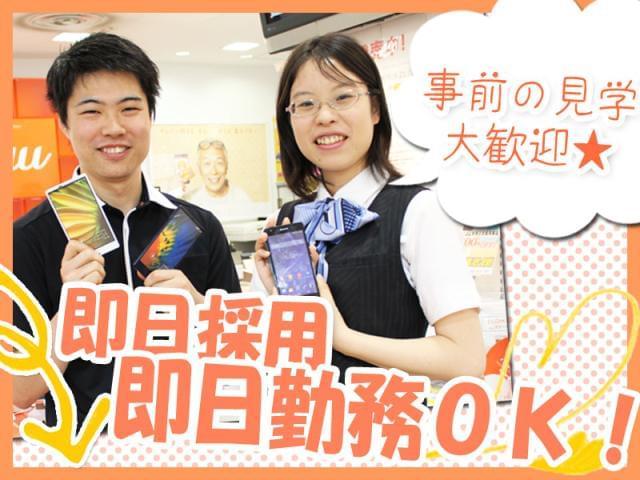 株式会社日本パーソナルビジネス【仕事No.H1_57-b】 1枚目