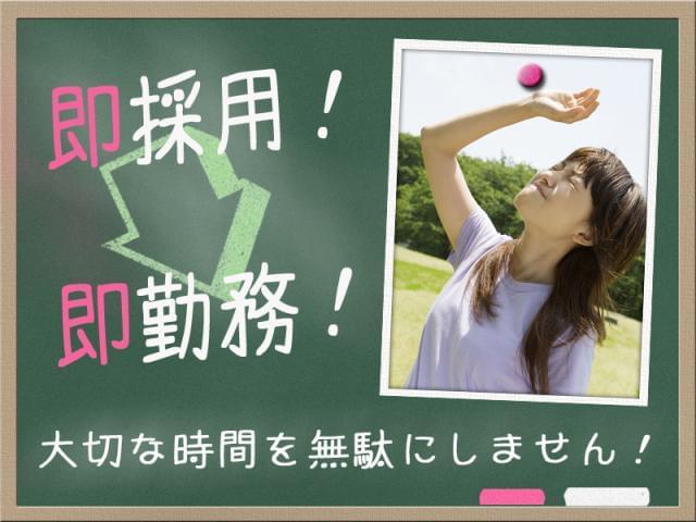 株式会社日本パーソナルビジネス【仕事No.  H1_368】 1枚目