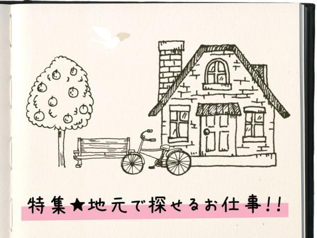 株式会社日本パーソナルビジネス【仕事No.T01K000659】 1枚目