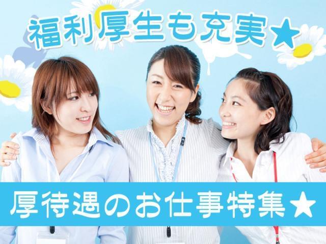株式会社日本パーソナルビジネス【仕事No. H1_269-1】 1枚目