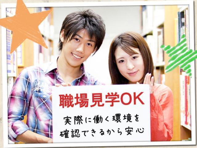 株式会社日本パーソナルビジネス【仕事No. H1_395-1】