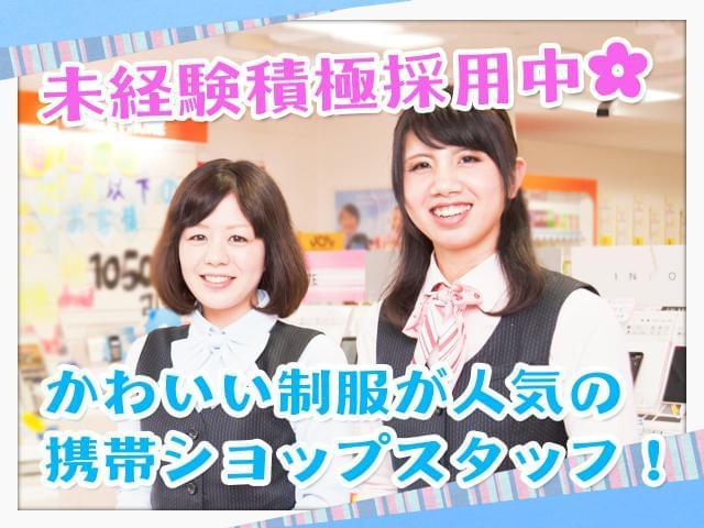 株式会社日本パーソナルビジネス 【仕事NO.F1_577_a】