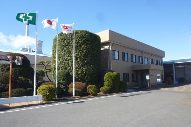 エースコック株式会社 東京工場