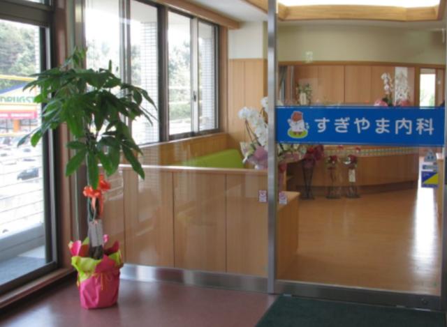 日本医療事務協会 福岡支社/121901