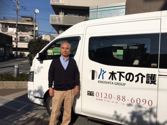木下の介護 応援家族石和温泉リゾート【ST0090】 1枚目
