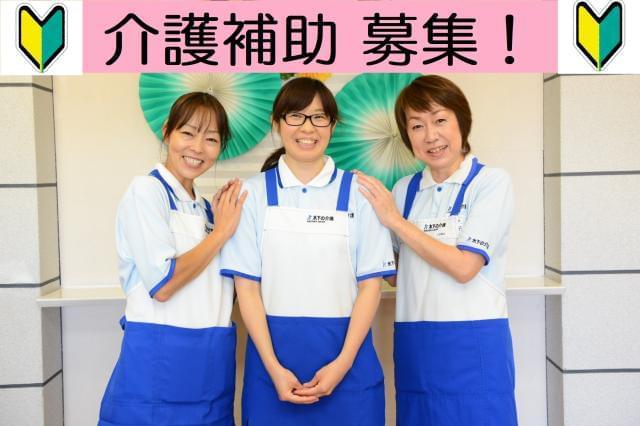 木下の介護 ライフコミューン希望が丘【ST0051】 1枚目