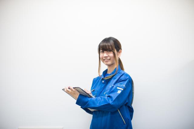 株式会社マイワーク 1枚目